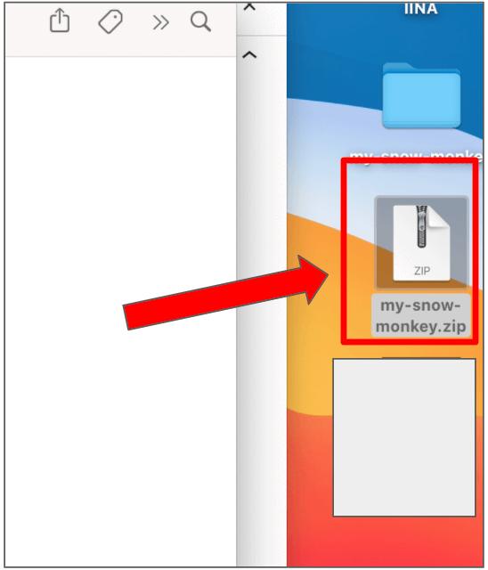 zipファイルをデスクトップへ